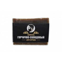 Мыло для бороды Горчично-Солодовое