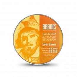 Бальзам для бороди John Coxon