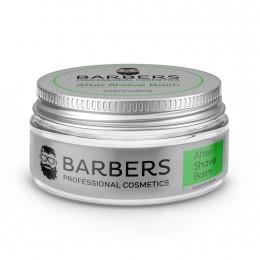 Бальзам після гоління Cannabis