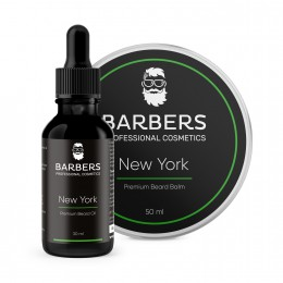 Набор для ухода за бородой New York