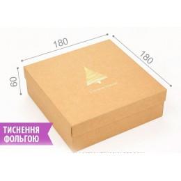 Подарункова коробка Ялинка