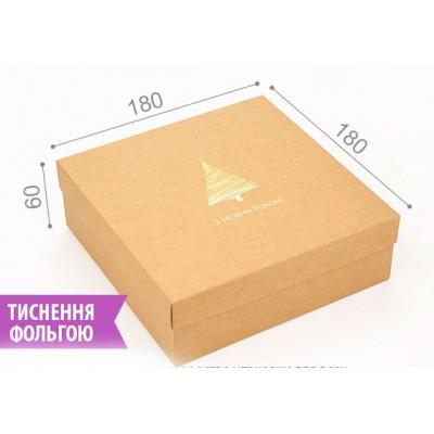 Подарочная коробка Ёлочка