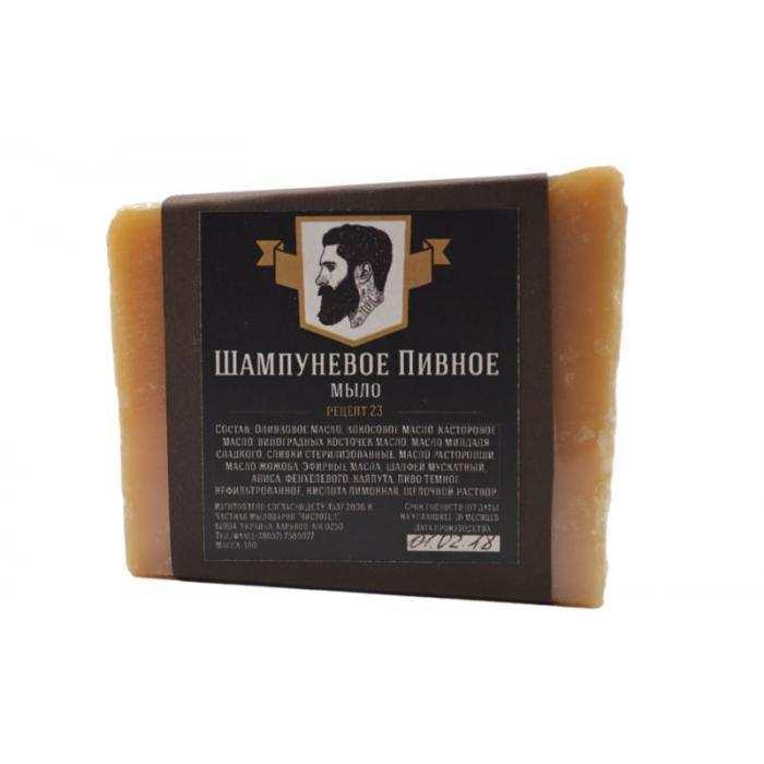 Шампуневое пивное мыло для бороды